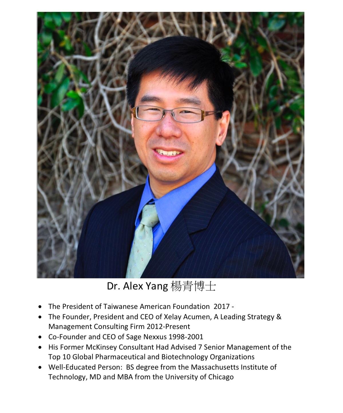 270. Dr. Alex Yang 楊青博士