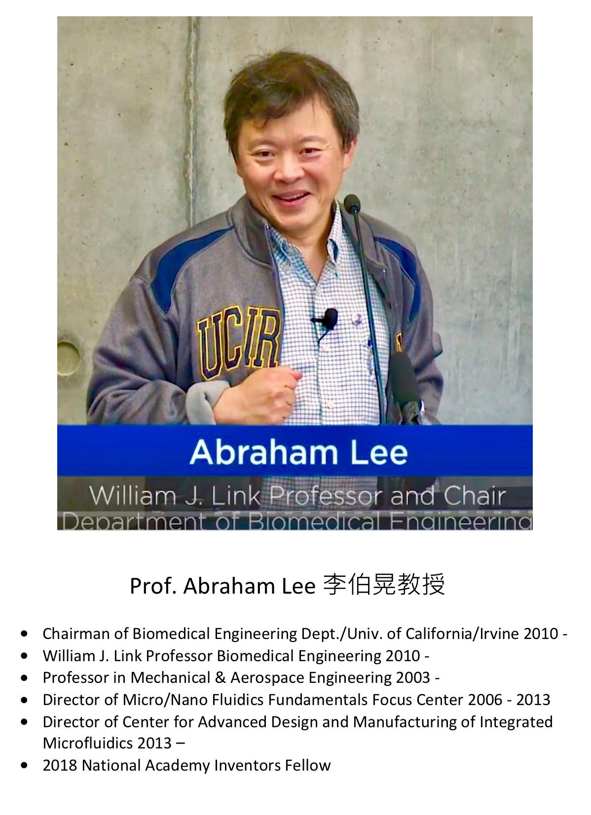 206. Prof. Abraham Lee 李伯晃教授