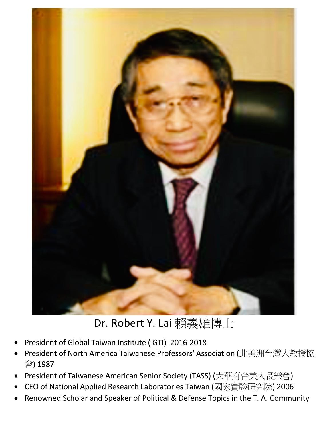 276. Dr. Robert Y. Lai 賴義雄博士