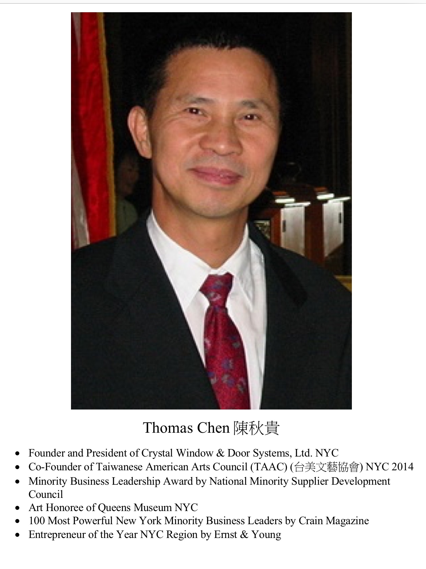 275. Thomas Chen 陳秋貴