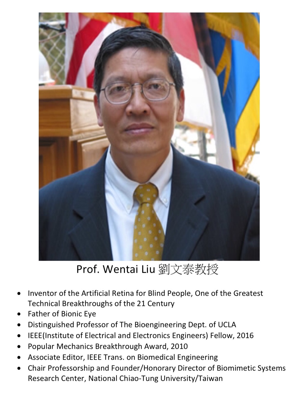 280. Prof. Wentai Liu 劉文泰教授