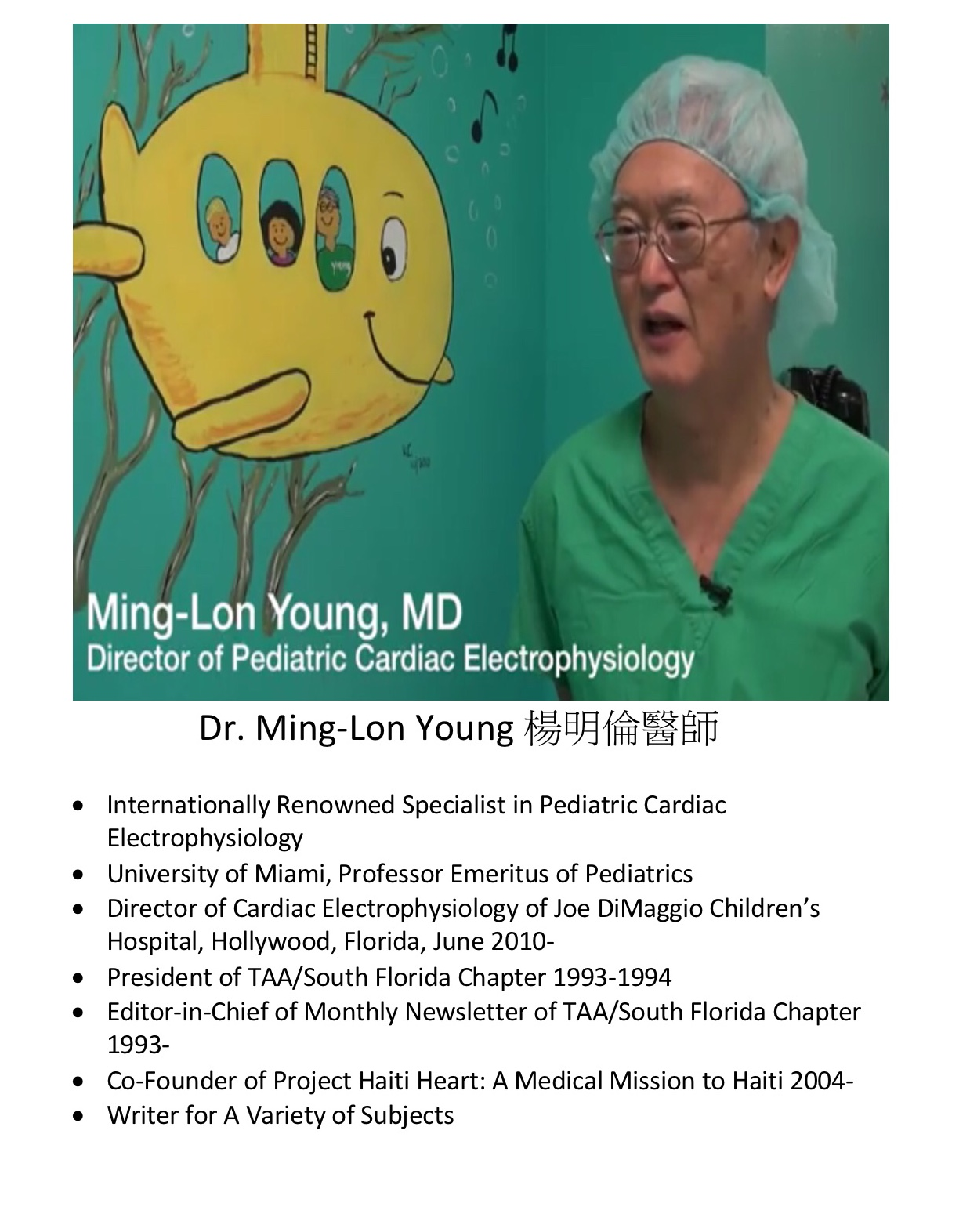 279. Dr. Ming-Lon Young 楊明倫醫師