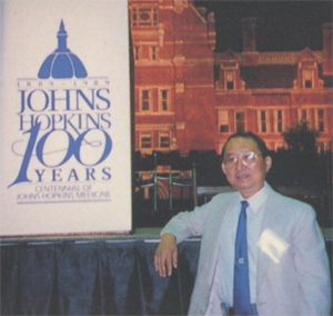 2194. Prof. Shi-Shung Huang黃錫勳教授