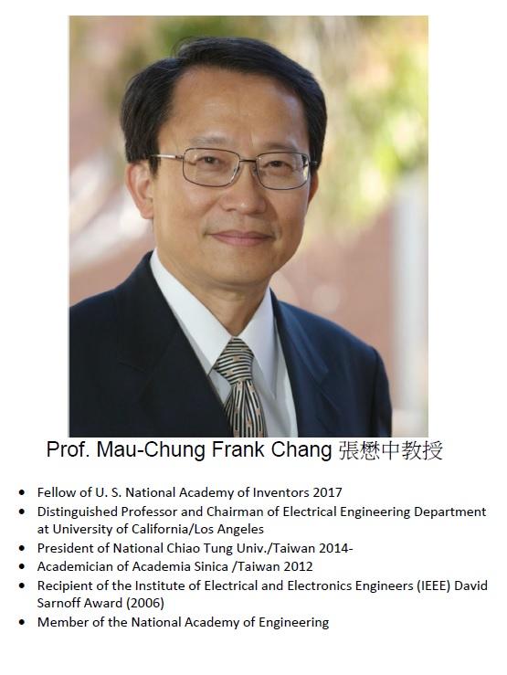 296. Prof. Mau-Chung Frank Chang 張懋中教授