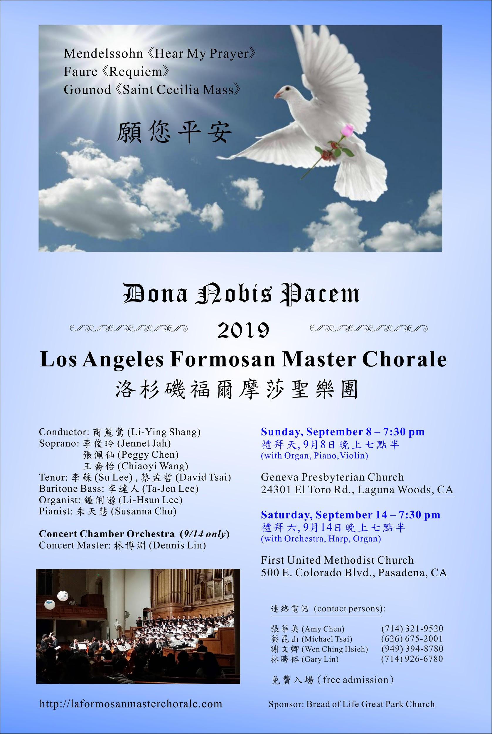 150. Los Angeles Formosan Master Chorale/2019