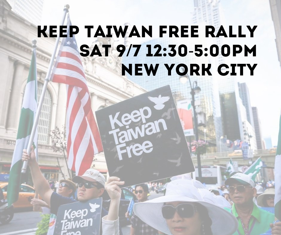 Keep Taiwan Free - Annual Rally/2019