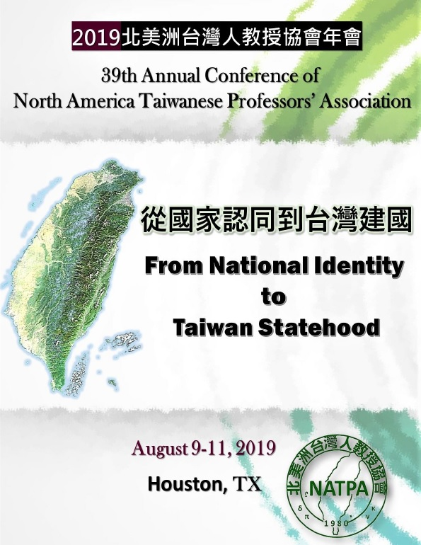 1319. NATPA Conference Program Book 2019