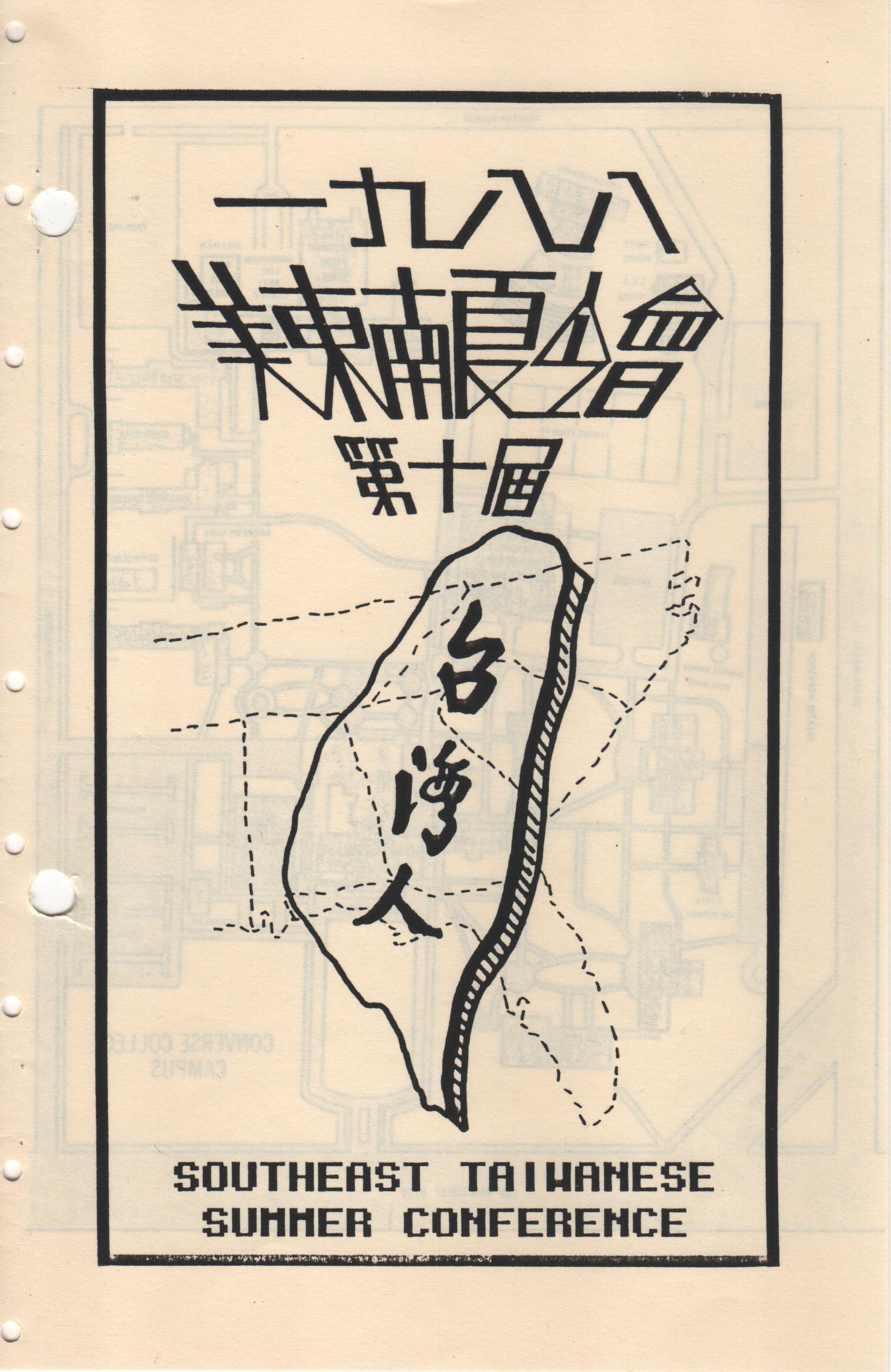 SETAA 1988