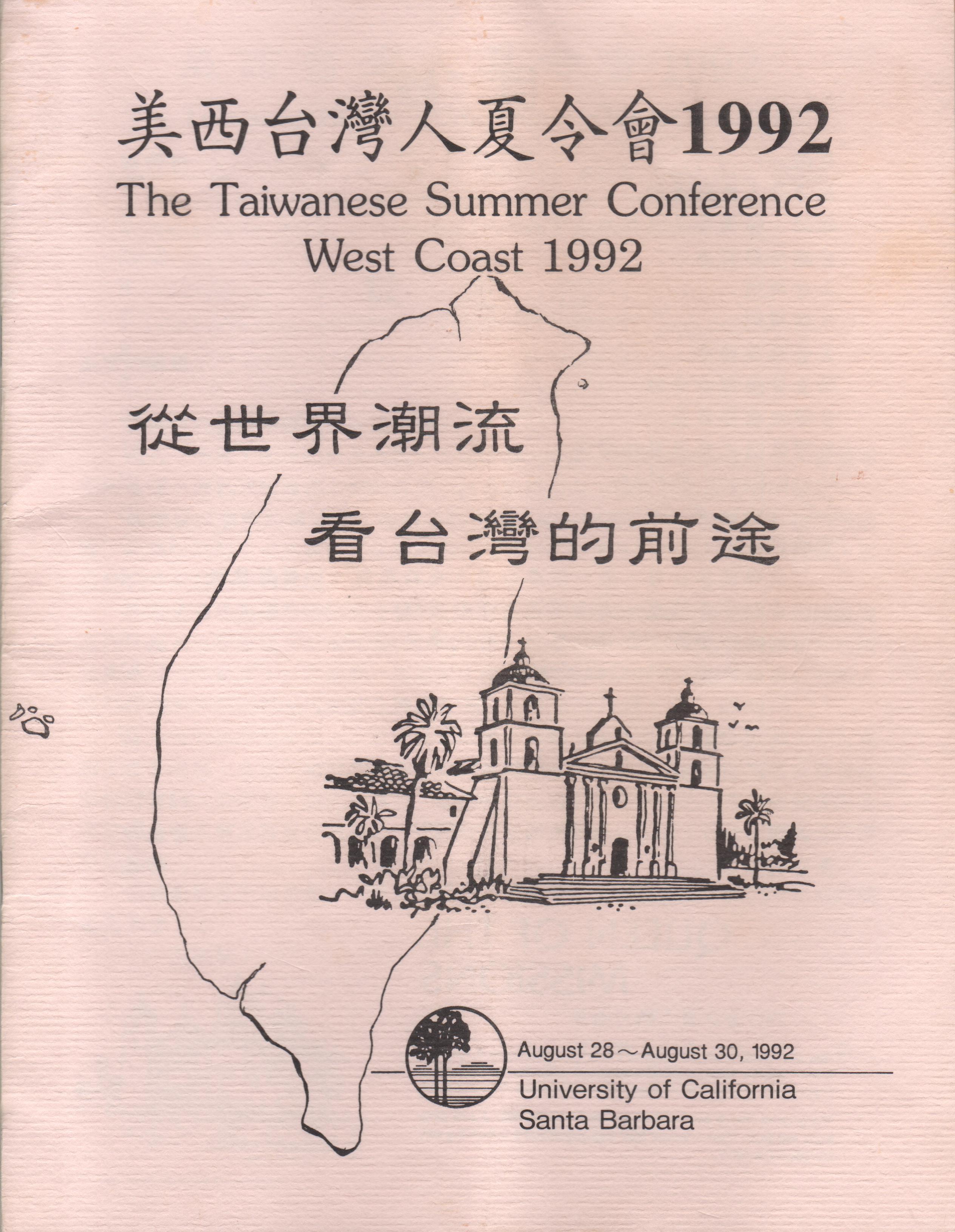 TACWC 1992