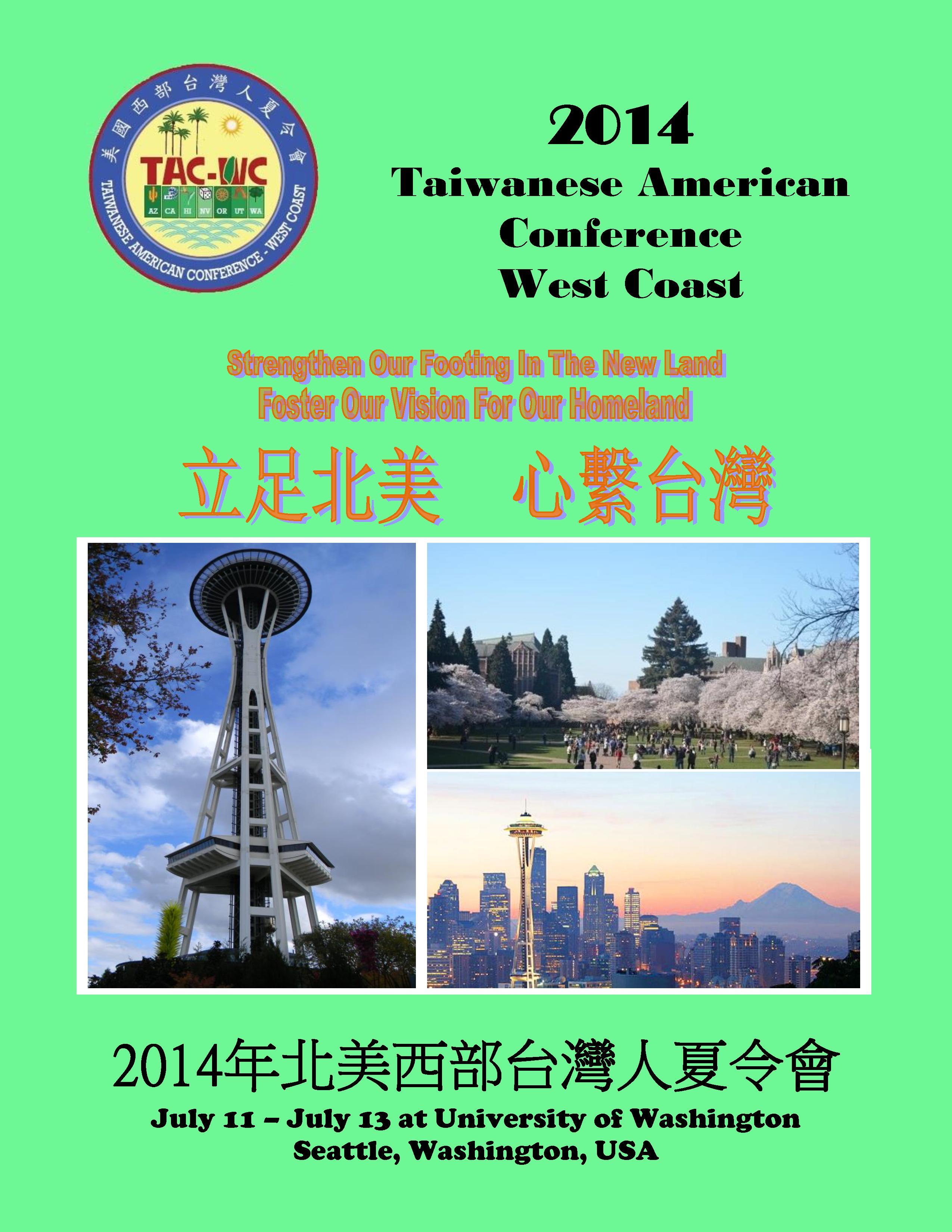 TACWC 2014