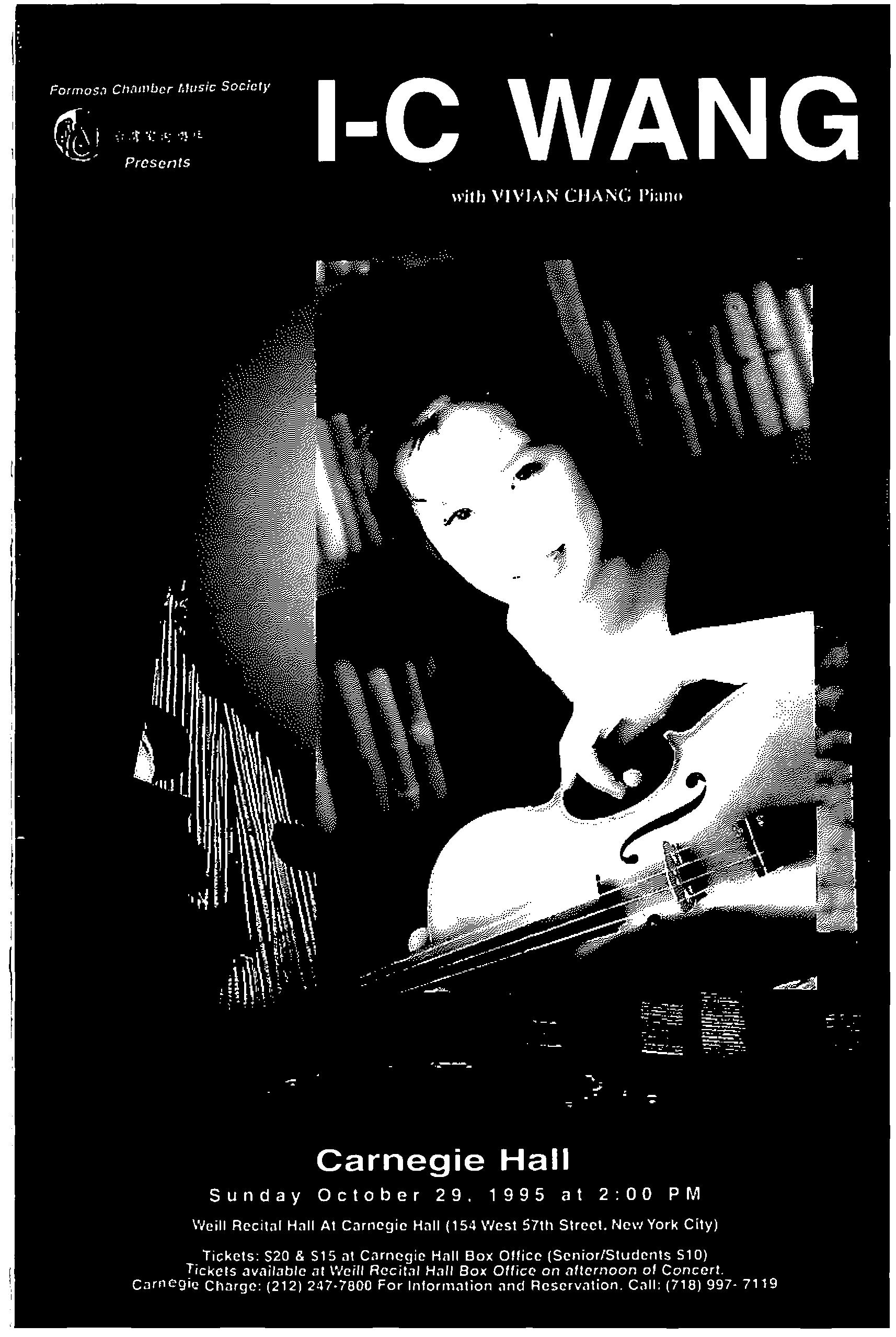 156. Formosan Chamber Music Society/I-C Wang Viola/10/29/1995