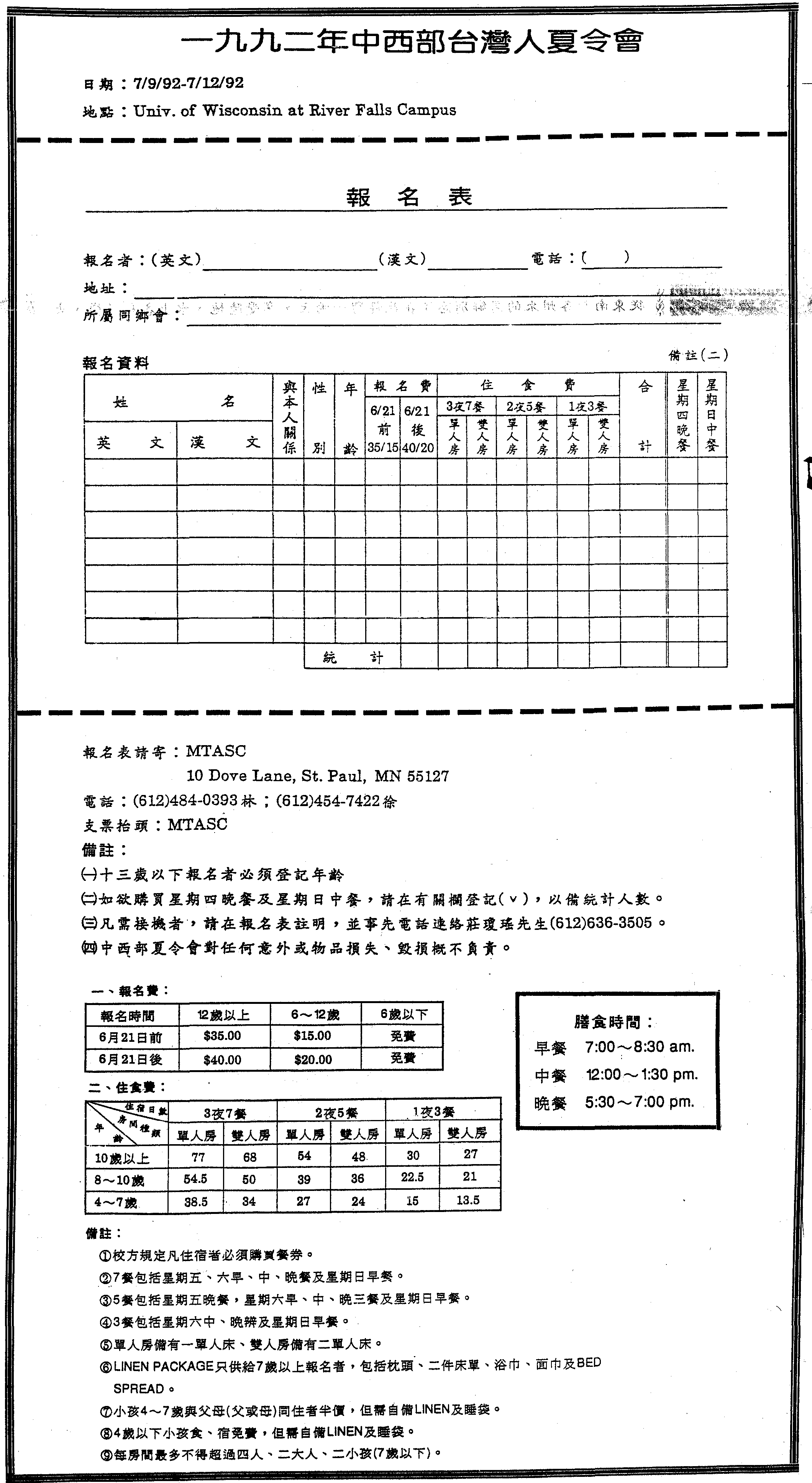 標準 正規 分布 表 見方