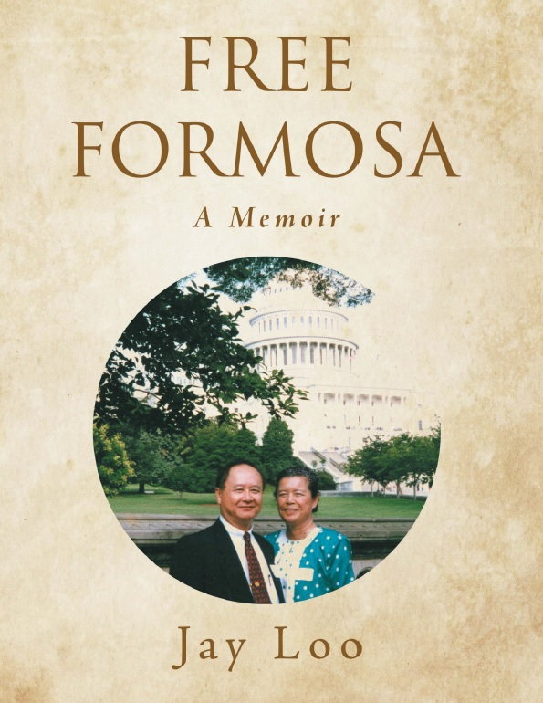 1326. Free Formosa -- A Memoir/2019