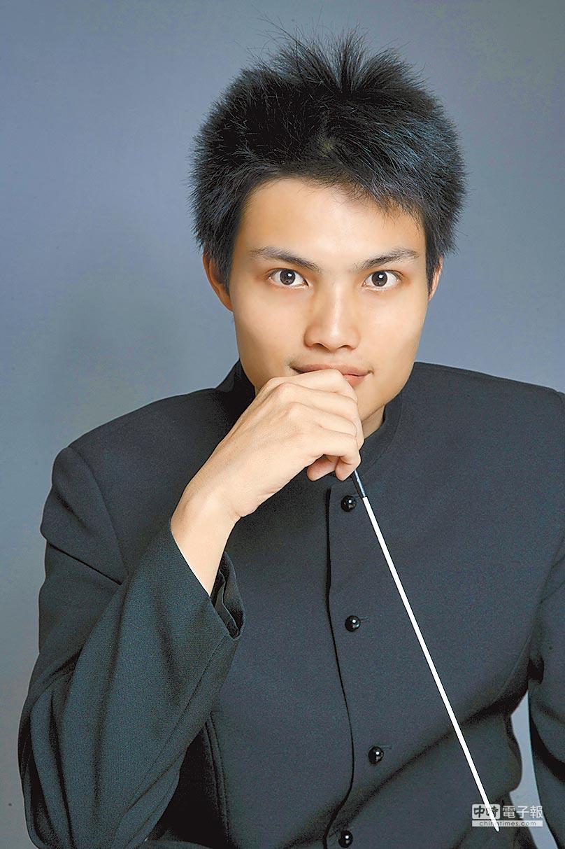 438. Yu-An Chang 張宇安 Conductor/01/2020