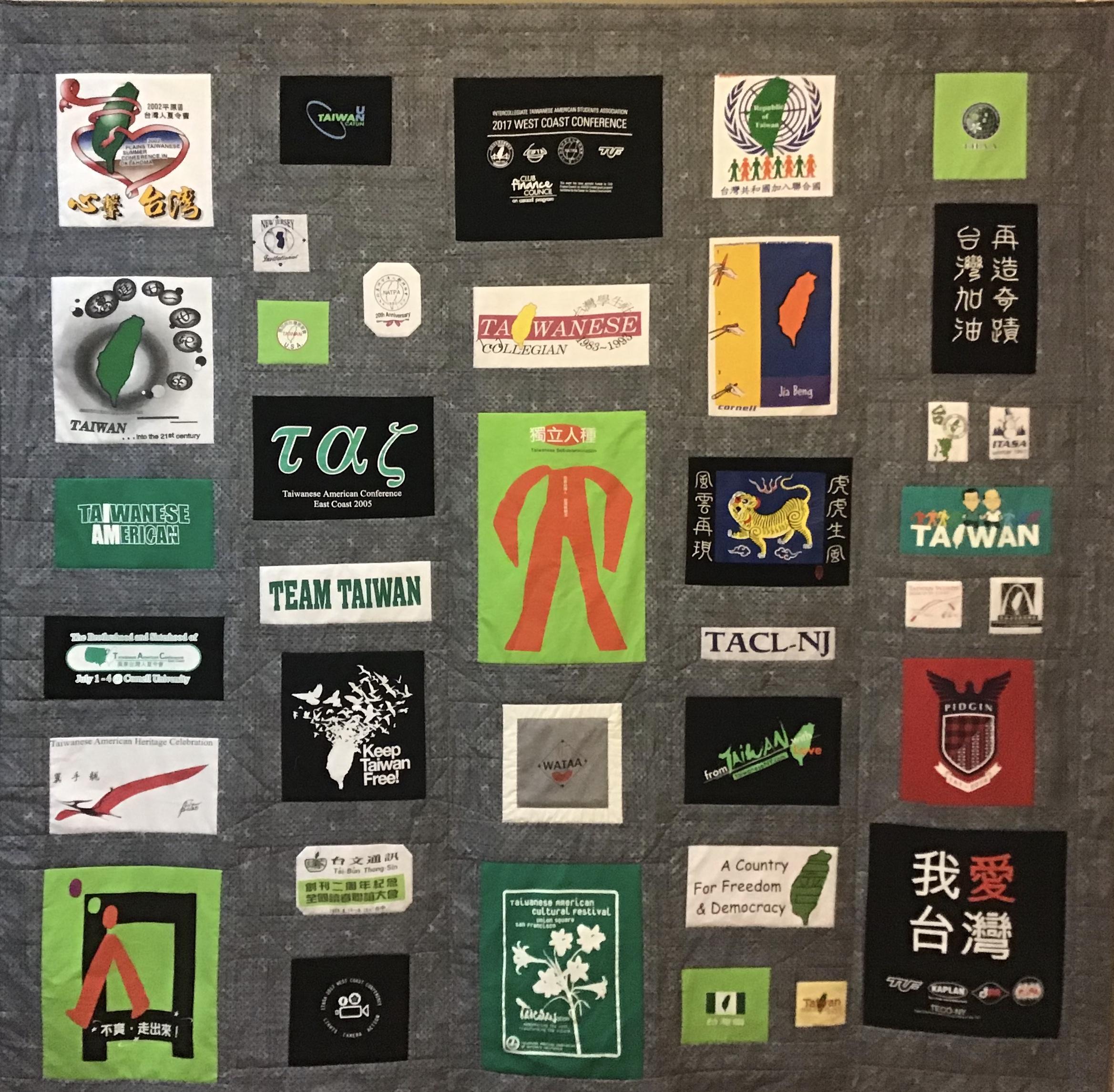 81. T-Shirt quilt