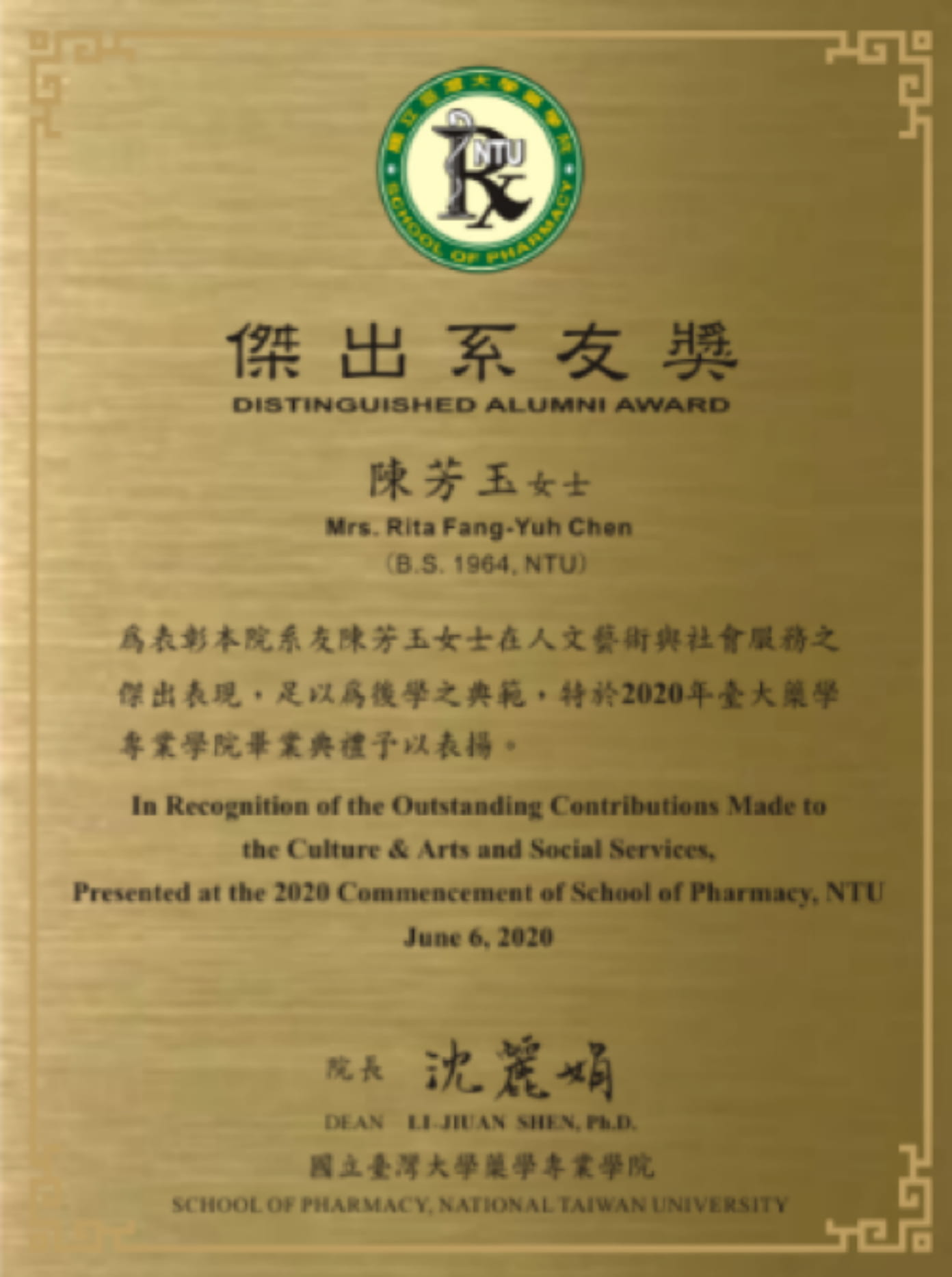73. Rita Fang-Yuh Chen Received Outstanding Alumni  Award 2020 by the  School of Pharmacy, National Taiwan Univ.