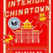 768. 台美人之光!! 游朝凱(Charles Yu)榮獲美國最高榮譽的國家圖書奬/11/2020