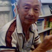 2303. Prof. Stephen Shau-tsi Chen 陳紹紀教授