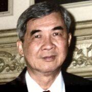 2318. Dr. Po-Fang (Philip) Hsieh 謝伯芳博士