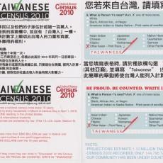 TA Census Campaign 2010