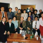 30. 大波特蘭台灣同鄉會的簡介/ Brief History of Taiwanese Association of Greater Portland/ Chen-ya Chiu