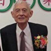 5. Prof. Chen-Chong Lin (林建中教授)