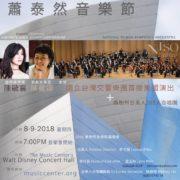 132. Maestro Tyzen Hsiao Music Festival 蕭泰然音樂節, Los Angeles, CA on 08/09/2018