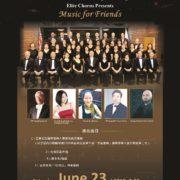 134. 以立合唱團「以歌會友」音樂會 by 以立音樂基金會, Arcadia, CA on 06/23/2018