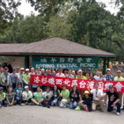 Taiwanese Association of Northwest Los Angeles (TANLA) (洛杉磯西北區台灣同鄉會的活動)