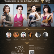 136. Across the Span-Taiwanese in the United States,Stories of Taiwan 台灣音樂故事, Flushing, New York on 06/23/2018