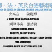 135. Summer Garden of Songs in German, French, English and Taiwanese 歌謠藝園 - 德,法,英及台語藝術歌曲獨唱會 by New Jersey Living Well Club, Somerset, NJ on 08/01/2018
