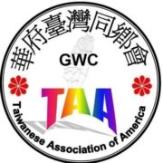 TAA/Washington Chapter (華府台灣同鄉會)