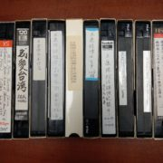 65. VHS collected by Dr. Kang Lu Wang