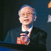 2150. Prof. Sheng-cheng Hu  胡勝正教授
