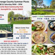 Formosan Association for Public Affairs Orange County Chapter (FAPA-OC) (台灣人公共事務會柑縣分會的活動)