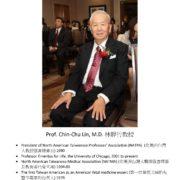 9. Prof. Chin-Chu Lin, M.D. 林靜竹教授
