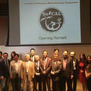 SoCal Taiwanese Biotechnology Symposium 南加州台灣生技研討會