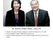 42. Mr. and Mrs. Ching Ih Wang 王進益夫婦