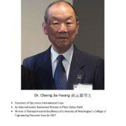 60. Dr. Cherng Jia Hwang 黃呈嘉博士