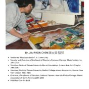 59. Dr. JIA-RHON CHEN 陳家榮醫師