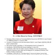 31. Dr. Lii Mei (Beverly) Chang 張理美醫師