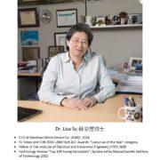 53. Dr. Lisa Su 蘇姿豐博士