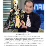 19. Dr. Rex Yu 余忠村博士
