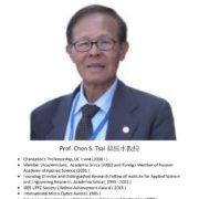 27. Prof. Chen S. Tsai 蔡振水教授