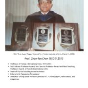 28. Prof. Chun-fan Chen 陳春帆教授