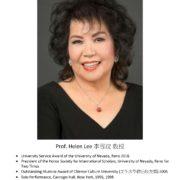 16. Prof. Helen Lee 李雪玟教授