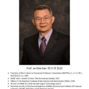 52. Prof. Je-Chin Han 黃界清教授