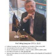 22. Prof. Ming Liang Lee 李明亮教授