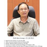 33. Prof. Wen-Hsiung Li 李文雄教授