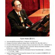 23. Tyzen Hsiao 蕭泰然